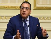 """""""الإسكان"""" تنظم غدا المؤتمر الدولى""""نحو بنية تحتية مستدامة فى مصر والعالم العربى"""""""