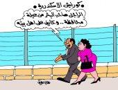 ظاهرة بناء أسوار على كورنيش الإسكندرية فى كاريكاتير اليوم السابع