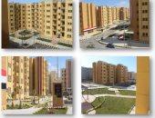 مدينة طيبة بالأقصر : اضافة 4 آلاف فدان جديدة للمشروعات السياحية والعلاجية