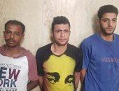 3 ملثمين وراء التعدى على طالب وسرقة مستندات والده بسبب خلافات مالية بحلوان