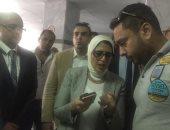 وزيرة الصحة تحيل طبيبا للتحقيق وتتوعد بغلق عيادته لتسببه فى وفاة مولودة