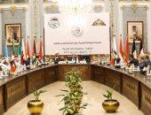 ممثلو البرلمان البحرينى يؤكدون المخاطر الإيرانية: إرهاب طهران لا يتوقف