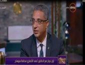"""محافظ سوهاج: """"مش محتاج حراسة لنزول الشارع"""".. والمحافظة تمتلك مقومات النجاح"""