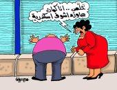 """أسوار كورنيش الإسكندرية فى كاريكاتير ساخر لـ""""اليوم السابع"""""""