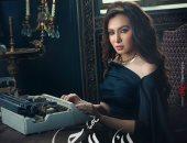 """ميرهان حسين تنتهى من تصوير دورها فى """"الأب الروحى"""""""