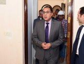 رئيس الوزراء يتابع خطة التوسع فى إقامة المناطق اللوجستية والتجارية