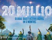 لعبة PUBG تمتلك الآن 20 مليون مستخدم نشط يوميا على الموبايل