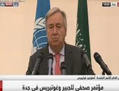 الأمين العام للأمم المتحدة: اتفاق السلام بين إثيوبيا وإريتريا فى جدة تاريخى