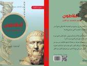 نشروا لك.. روايات وكتب مترجمة ومجموعة قصصية لـ أحمد السعداوى