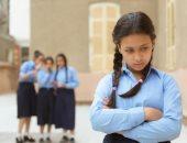 اعرف إزاى تخلى ابنك يواجه التنمر فى المدرسة
