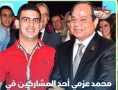 """محمد عزمى فى """"كلام البنات"""" يشرح كيف يستمع الرئيس لذوى القدرات الخاصة"""