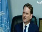 """فيديو.. """"أونروا"""" تتهم الولايات المتحدة الأمريكية بالاستغلال السياسى لعمل المنظمة"""