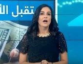 فيديو.. تليفزيون دبي يرصد نجاح برنامج الإصلاح الاقتصادى المصري