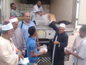 توزيع 56 طن لحوم من صكوك الأضاحى بالإسكندرية