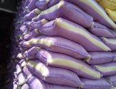 ضبط 20 طن أرز تمويني غير صالح للاستهلاك الآدمى بالفيوم