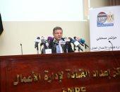وزارة قطاع الأعمال العام تكشف استرتيجية إصلاح وتطوير الشركات التابعة لها