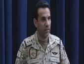 التحالف العربى: الحوثيون يواصلون خرق اتفاق السويد