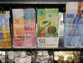 ضبط تاجر عملة بسوهاج بلغ حجم تعاملاته 4 ملايين جنيه