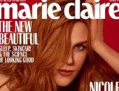 """نيكول كيدمان تزين غلاف مجلة """"مارى كلير"""" النسائية"""
