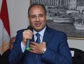 """صور.. محافظ الإسكندرية يكرم المحافظ السابق فى احتفالية """"رجال العطاء والوفاء"""""""