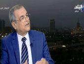 نائب رئيس هيئة البترول السابق: مصر تنتج 6.6 مليار قدم مكعب غاز يوميا