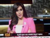 جهود الدولة للقضاء على محو الأمية.. سقطة لغوية على شاشة التليفزيون المصرى