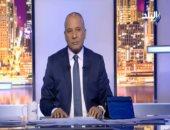 أحمد موسى: وسائل الإعلام الدولية تشيد بالحملة القومية للمسح الطبى
