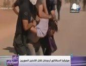 أحمد موسى يعرض فيديو يظهر شرطة أردوغان تعتدى على اللاجئين السوريين