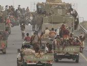 فرار ميليشيات الحوثى أمام تقدم القوات اليمنية وتحرير مناطق استراتيجية