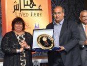 """فيديو.. وزيرة الثقافة: """"عاش هنا"""" فخر للأجيال المقبلة.. وتكريم اسم على أبو شادى"""
