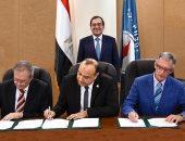 """وزير البترول يوقع شراكة مع """"غازتك"""" و""""إينى"""" لإنشاء محطة تموين نموذجية"""