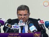 شاهد..وزير قطاع الأعمال: سيتم بيع حصص من الشركات الرابحة للقطاع الخاص