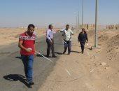 إنشاء مجمع تعليمى بحى رأس بدران فى أبو رديس بجنوب سيناء