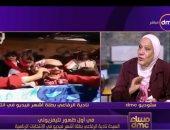 فيديو.. صاحبة أشهر فيديو بانتخابات الرئاسة: إنجازات السيسى سر انفعالى