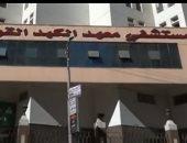 """""""القومى للكبد"""" يكشف عن تحديات تواجه القضاء على فيروس سى فى مصر"""