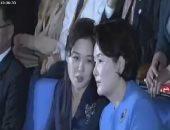 السيدة الأولى لكوريا الشمالية والجنوبية تشهدان فعالية على هامش قمة البلدين