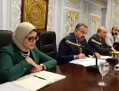 """وزيرة الصحة أمام البرلمان: """"الناس بتعاير المتبرع بأعضائه"""""""