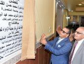 جامعة المنصورة تفتتح إسكان طالبات لاستيعاب 723 طالبة مع بداية العام الدراسى