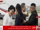 رئيس كوريا الجنوبية يصل إلى الجارة الشمالية للقاء نظيره كيم جونج أون