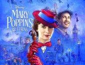فيديو.. برومو فيلم العائلة الموسيقى Mary Poppins Returns لـ إميلى بلانت