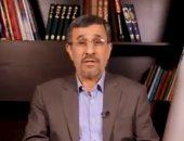 """فيديو.. """"نجاد"""" ينقلب مجددا على النظام فى إيران ويفضح مسئوليه"""