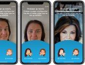 """""""حول صورتك لاستيكرز"""".. الآن يمكنك استخدام صورتك الشخصية ضمن الملصقات الشخصية للتعبير عن انفعالاتك.. جوجل تطرح الميزة بلوحة مفاتيحها Gboard.. واستخدامها بسيط للغاية"""