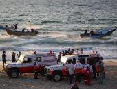 انزعاج فلسطينى من عرض للسياحة فى إسرائيل