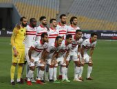 اخبار نادى الزمالك اليوم الأحد 23 / 9 / 2018 والفوز على المقاولون