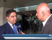 """وزير خارجية المغرب: مباحثاتى مع """"بومبيو"""" تطرقت لدور إيران المشبوه بإفريقيا"""