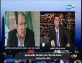"""""""المقاولون العرب"""" يهدد اتحاد الكرة بالتصعيد لـ""""فيفا"""""""