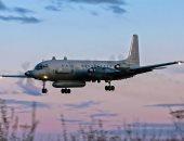 "خبراء روس يرجحون سقوط طائرة ""إيل-20"" بصاروخ إسرائيلى"