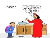 كاريكاتير ساخر عن الوجبات المدرسية بريشة محمد عبد اللطيف