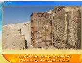 """فيديو.. صباح الورد يبرز تحقيق """"اليوم السابع"""" عن خرافات الإنجاب بمصر"""