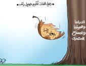 وسقطت ورقة من شجرة الفن بوفاة جميل راتب فى كاريكاتير اليوم السابع